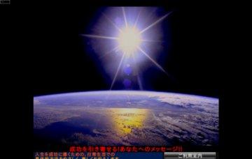 福井の占いの店 心の癒しSORA(宇宙)大和田